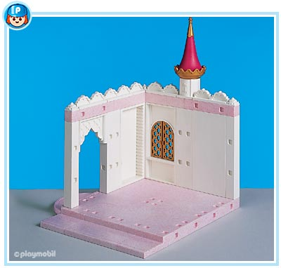 7848PM Playmobil Magic Castle Room Extension
