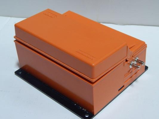 LGB 5075N - 1   Switch Box