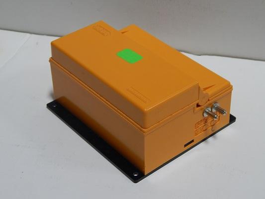 LGB 5080N Accessory Control Box